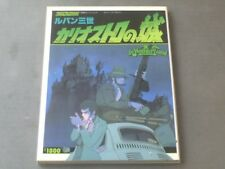 Lupin the 3rd Castle of Cagliostro Art Book Hayao Miyazaki Anime