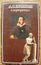 Pushkin a gallery of portraits Russian Soviet book illustration drawing painting