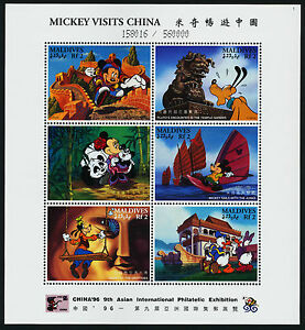 Maldives 2142-7 MNH Disney, Mickey Visits China, Dragon, Ship, Animals