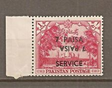 PAKISTAN 1961 SG O71 7 PAISA ONE INVERTED ERROR MNH.