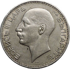 1937 Boris III Tsar of Bulgaria 100 Leva Large Old European Silver Coin i50181