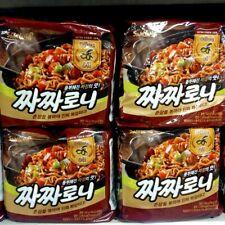 Korea Black Bean Ramen Ramyun Jjasangmyun Samyang ChaChaRony Instant Noodle