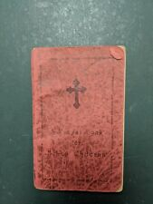 Prayer Book for School Children Antique Rare 1937 Felix Pray Vintage Catholic