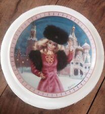 Barbie RUSSIAN Porcelain plate 1984