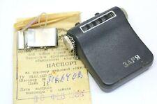 Pedometer  Zarya Mechanical USSR  Plastic Case Vintage