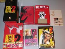 Kill Bill Vol 2 Japan Premium DVD Box Be@rbrick Medicom Kubrick Tarantino
