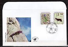 Bosnia & Hercegovina (Croat) - 1994 Flora & fauna  - Mi. 14-15 Clean FDC