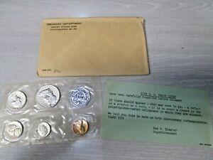 1958 US Mint Silver Proof Set