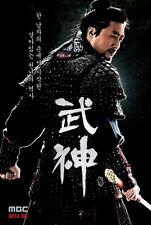 Korean Drama w/Japanese subtitle No English subtitle Bujin 武神 全56話セット(高画質28枚)
