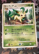 Leafeon Promo Winter Challenge - 069/DP-P Japanese Pokemon Card - Mint