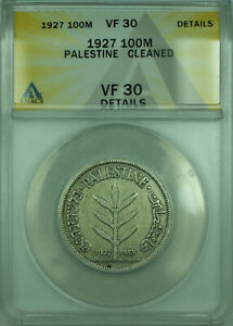 1927 100M Palestine ANACS VF 30 Details Cleaned 100 Mils Silver Coin KM#7