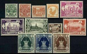 Burma Japanese Admin. 1949 SG#101-112, 6p-5R Independence Anniv MNH #E34440
