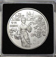 5 Yuan 1994 - China - Orientalische Erfindungen - Seidenstoff in Proof /900erAg