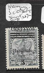 PARAGUAY  (PP1803B) SC 135 SPLIT OVPT MNH