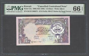 Kuwait 1/2 Dinar L1968 (1980) P12x Uncirculated Grade 66