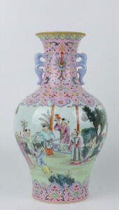 Fine Antique Collection of Famille-rose Porcelain Vase with 2 Ears