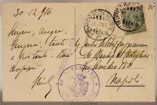POSTA MILITARE 15^ DIVISIONE 31.12.1916 CARTOLINA TIMBRO DI REPARTO #XP262E