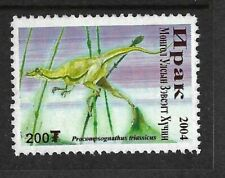 MONGOLIAN ARMY FORCES IN IRAQ LOCAL STAMP 2004 MONGOLIA,DINOSAUR,IRAK,NHM