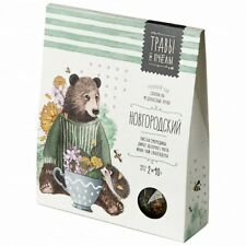 Herbal Tea Gift Novgorod currant leaves wild apple fruits mint kiprei calendula