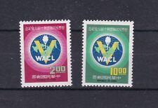 Taiwan 1977 WACL 1182-83 MNH