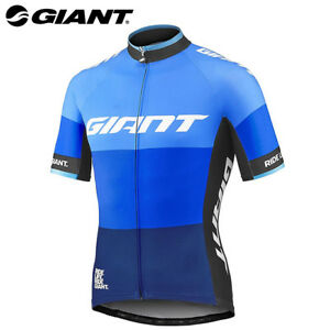 Giant ELEVATE Short Sleeve Cycling Jersey - Blue - S M L