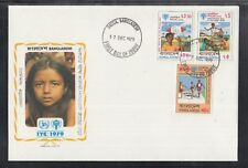 S 023 ) Bangladesh FDC 1979 UNICEF: Year of the Child / Jahr des Kindes