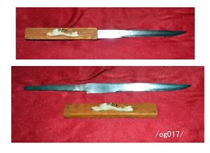 KOZUKA w/Sig,Kaneyoshi blade,cape,Edo,wood/iron/og017/
