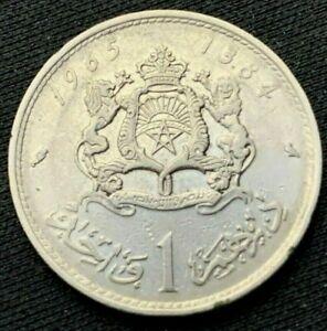 1965  Morocco 1 Dirham Coin XF      World Coin Nickel     #K694