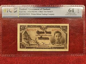 Thailand Banknote Pick# 44c  1 Baht Fifth Series Type III PCGS 64OPQ Choice Unc.