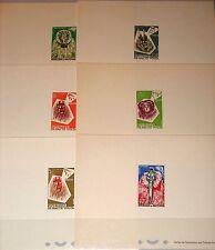 UPPER VOLTA OBERVOLTA 1960 71-88 DELUXE Animal Masks Tiermasken Masken MNH R