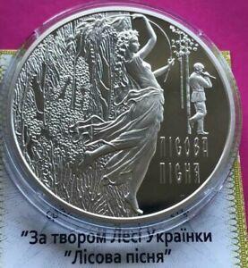 Ukraine 2011 LESYA UKRAINKA The Forest Song 2 oz. 20 UAH Silver Coin BOX+COA