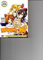 MAKEN-Ki Vol.1-12 End Anime DVD