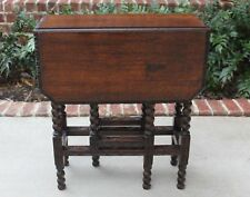Antique English Tiger Oak Bobbin Twist Drop Leaf Gate Leg End Table Sofa Table