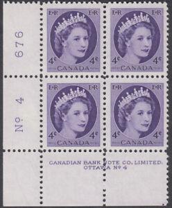 Canada - #340 QE II Wilding Portrait Plate Block #4 - MNH