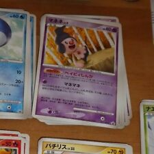 POKEMON JAPANESE CARD CARTE Mime Jr. 021/dp-p 2007 whf promo JAPAN MINT