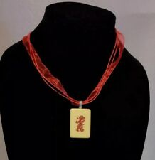 Mahjong red dragon necklace Pendant Game Piece jewelry ribbon or leather cord