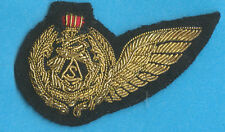 1960s Kingdom of Libya Airlines F/A Patch Rare