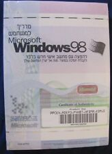MICROSOFT WINDOWS 98 HEBREW EDITION SEALED NEVER USED CD WITH KEY FOR COLLECTORS