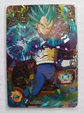 Carte Dragon Ball Z DBZ Super Dragon Ball Heroes Part 1 #SH1-CP2 Holo 2016