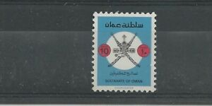 OMAN 1981 SG245 BLINDS WELFARE MNH VERY RARE CAT $55 *