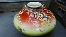 Japanese Meiji period Large unusual centre piece pot beautiful bird details