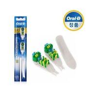 2Pcs Oral-B Cross Action Power Refill TeethCare Clean Brush Head B1010-2_VA
