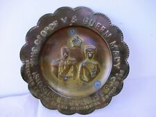 """King George V & Queen Mary Silver Jubilee 1935 Presented By Delhi Municipal """"F"""