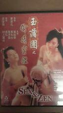 SEX AND ZEN (1991) - Hong Kong Fantasy - All Region DVD - Ships First Class