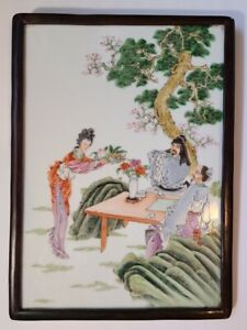 Vintage Chinese Porcelain Scenic Figural Plaque Painting