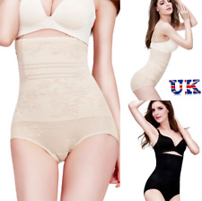 UK Ladies Pull Me In Pants Hold In Underwear High Waist Magic Knickers for Women