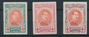 [4231] Belgium 1915 red cross good set very fine MNH stamps value $425