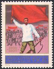 Mongolia 1975 Revolución Rusa/política/Banderas/Soldado/del Ejército/la gente 1 V (n35309)