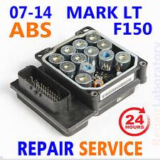 ✴REPAIR SERVICE✴ 2007- 2014 Ford F150 Lincoln MARK LT ABS Pump Control Module
