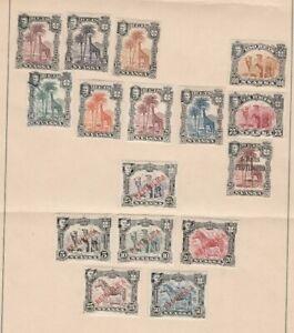 Attractive Nyassa stamps 16 different